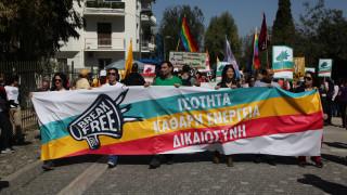 Περίπατος του Break Free στην Αθήνα