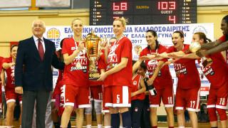 Μπάσκετ γυναικών: Ο Ολυμπιακός νίκησε στον τελικό Κυπέλλου τον Πανιώνιο