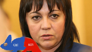 Βουλγαρία: Οι Σοσιαλιστές αναγνώρισαν την ήττα τους