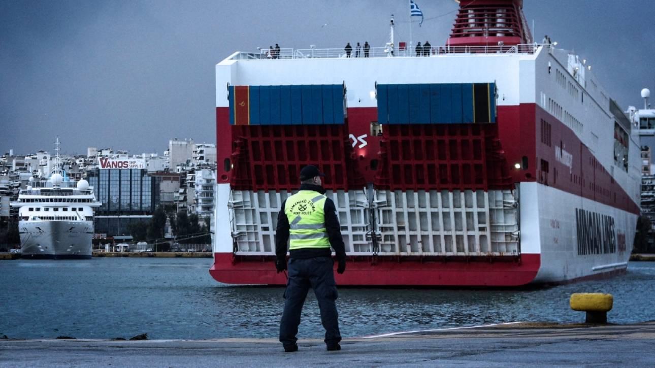 Απαγχονισμένος άντρας βρέθηκε στο λιμάνι του Πειραιά