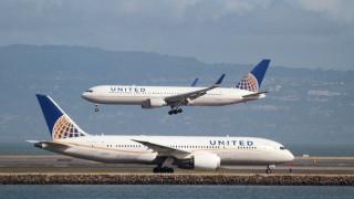 Αεροπορική εταιρεία απαγόρευσε σε δύο έφηβες να ταξιδέψουν γιατί φορούσαν... κολάν