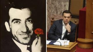 Ο Τσίπρας και ο Μπελογιάννης: Μια κίνηση πολιτικού συμβολισμού