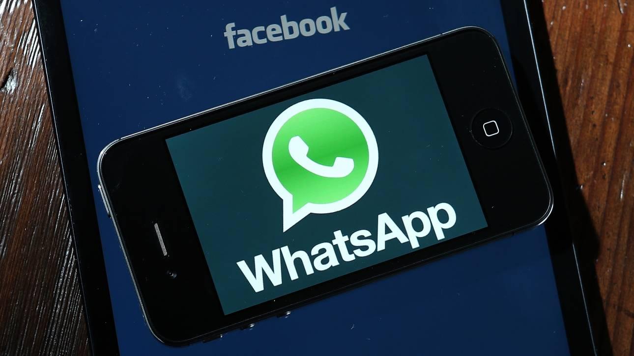 Η βρετανική κυβέρνηση ζητά πρόσβαση στα μηνύματα του WhatsApp