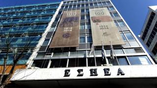 Η ΕΣΗΕΑ καταγγέλλει την επίθεση του Ψαριανού σε δημοσιογράφο του ΑΠΕ
