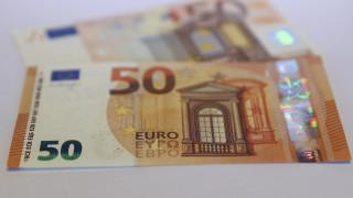 Στις αρχές Απριλίου έρχεται το νέο χαρτονόμισμα των 50 ευρώ (pics)