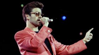 Τζορτζ Μάικλ: Έγινε ή όχι η κηδεία του μεγάλου μουσικού;