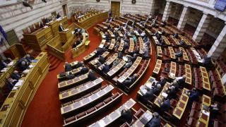 Μόνο 11 βουλευτές ζητούν από τον Τσίπρα μείωση των βουλευτικών προνομίων
