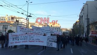 Πορεία στο κέντρο της Αθήνας κατά της ΕΕ (pics&vid)