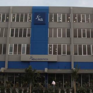 ΝΔ: Ο Τσακαλώτος ομολογεί ότι η κυβέρνηση διέλυσε την μεσαία τάξη