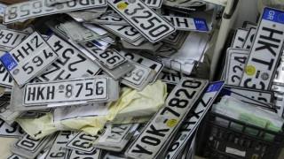 Πουλούσε πλαστές πινακίδες κυκλοφορίας οχημάτων μέσω ιστοσελίδας