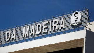 Προτομή του Κριστιάνο Ρονάλντο στο αεροδρόμιο της Μαδέιρα