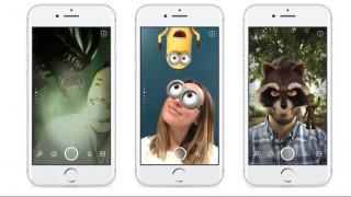 Το Facebook έγινε και Snapchat