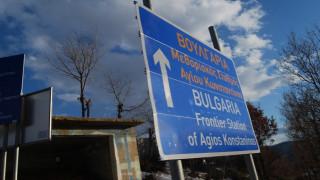 Ενδείξεις παραβατικότητας από ελληνικές εταιρείες που μεταφέρθηκαν στη Βουλγαρία