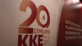 Τραγούδια και χαμόγελα στο Συνέδριο του ΚΚΕ - Οι παρουσίες από τα άλλα κόμματα (pics)