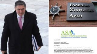 Η υπόθεση Γεωργίου γεννά αμφισβητήσεις για την επαγγελματική ανεξαρτησία της ΕΛΣΤΑΤ