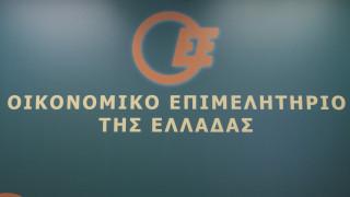 ΟΕΕ: Το ΑΕΠ θα αυξηθεί μόνο κατά 0.5%