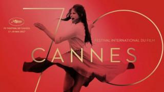 Κάννες 2017: Σάλος με την αφίσα της Καρντινάλε, τι απαντάει η ίδια