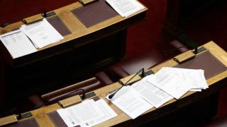 Τι προβλέπει το σχέδιο νόμου για τον εξωδικαστικό συμβιβασμό