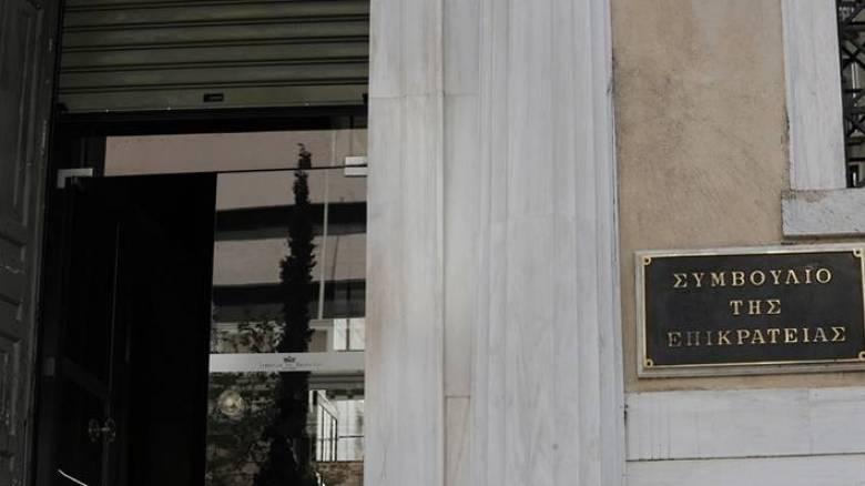 Απαγορεύεται η δημοσιοποίηση προσωπικών μηνυμάτων ανώτατου δικαστικού λειτουργού
