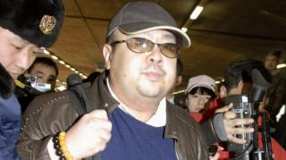 Που θα βρεθεί η σορός του αδελφού του Κιμ Γιονγκ Ουν