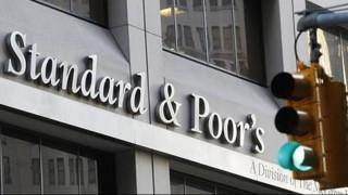 Ιταλία: Αθωώθηκε η Standard & Poor's από την κατηγορία της χειραγώγησης της αγοράς