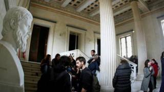 Ανοικτό Πανεπιστήμιο: Νέα προγράμματα σπουδών