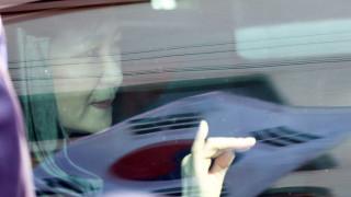Νότια Κορέα: Στη φυλακή η Παρκ μετά την καθαίρεσή της