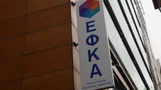 ΕΦΚΑ: Οι κατηγορίες ασφαλισμένων που δικαιούνται ασφαλιστική κάλυψη