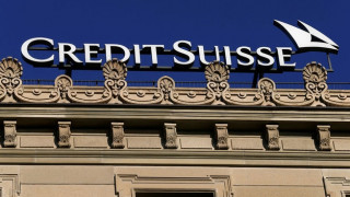 Χιλιάδες αδήλωτες καταθέσεις εντοπίστηκαν σε ελβετική τράπεζα
