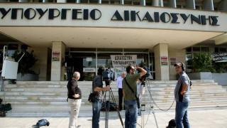 «Έκπληξη» υπ. Δικαιοσύνης για τις στάσεις εργασίας των δικαστικών υπαλλήλων