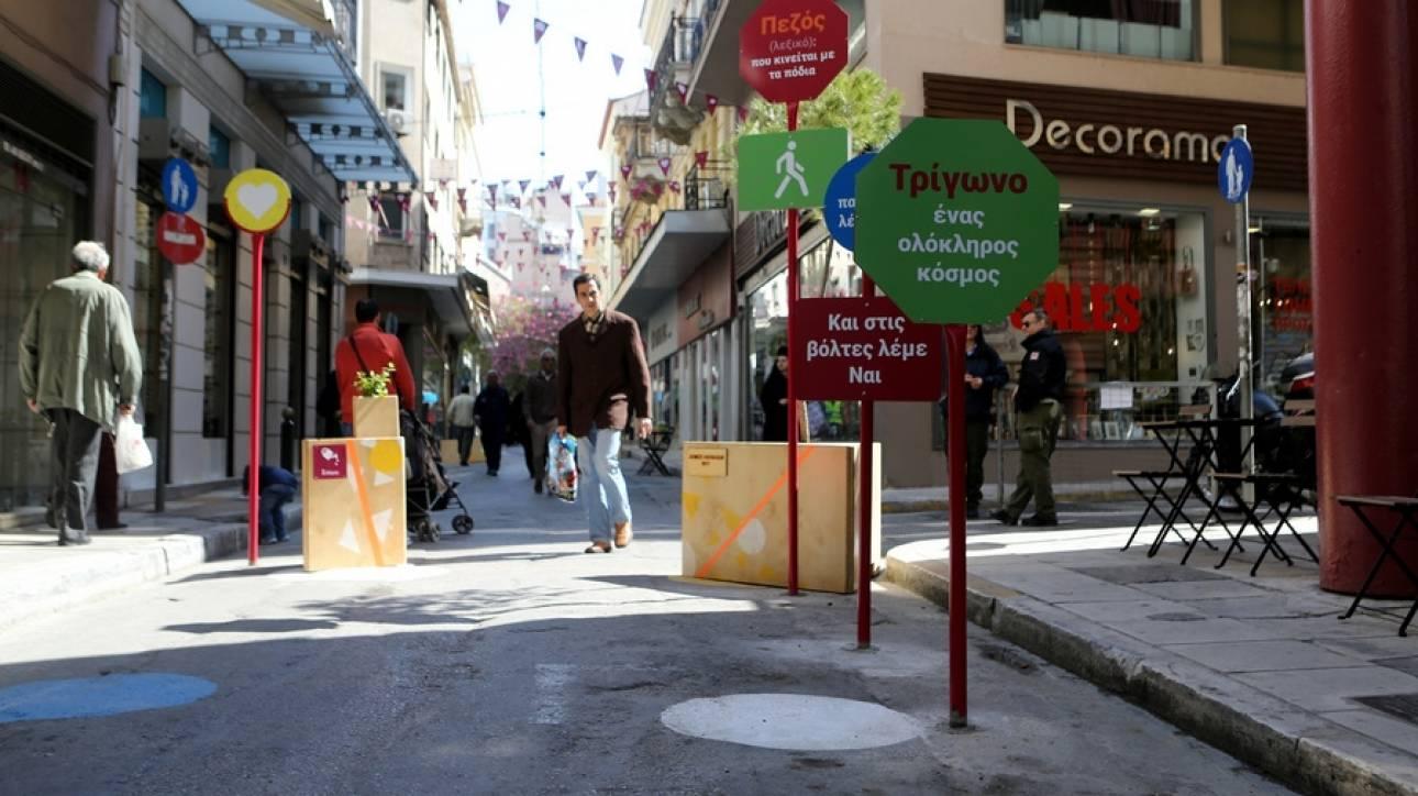 Στους πεζούς ανήκουν πια δύο νέοι πεζόδρομοι στο κέντρο της Αθήνας (pics)