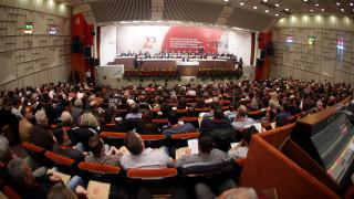 Συνέδριο ΚΚΕ: Ομόφωνα υπερψηφίστηκε η Πολιτική Απόφαση