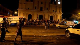 Παραγουάη: Νεκρός διαδηλωτής από πλαστική σφαίρα (pics)