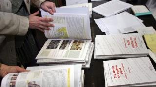 Τι αλλαγές έρχονται στα σχολικά βιβλία της Ιστορίας