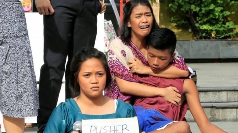 Ένα μιούζικαλ στις Φιλιππίνες καυτηριάζει τον πόλεμο ναρκωτικών του Ντουτέρτε