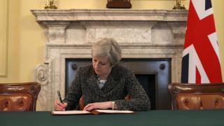 Δέσμευση της Μέι για συνεργασία με την αυτόνομη κυβέρνηση του Γιβραλτάρ μετά το Brexit