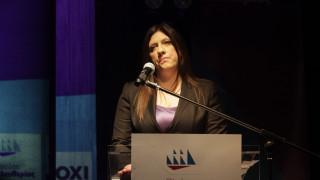 Επιτροπή Αλήθειας Δημοσίου Χρέους: Εκδήλωση για τα δύο χρόνια σύστασής της