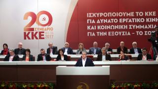 KKE κατά ΕΡΤ για αποσιώπηση του Συνεδρίου