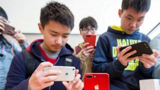 «Όχι» κινητό στα παιδιά κάτω των 12 ετών, συστήνουν οι γιατροί