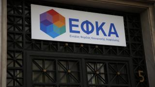 ΕΦΚΑ: Τα 50 εκατ. ευρώ θα προσεγγίσει το πλεόνασμα το πρώτο δίμηνο του 2017