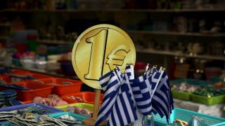 Handelsblatt: Η Ελλάδα χρειάζεται το κούρεμα χρέους που έγινε στην Γερμανία το 1953