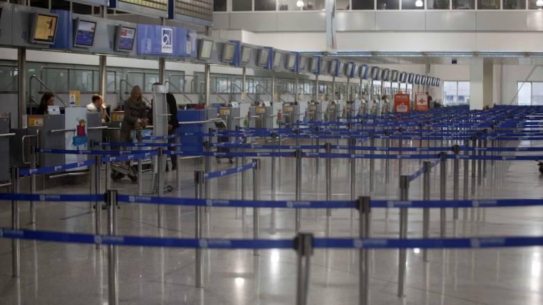 Χανιά: Επιχείρησαν να ταξιδέψουν με πλαστά χαρτιά και συνελήφθησαν