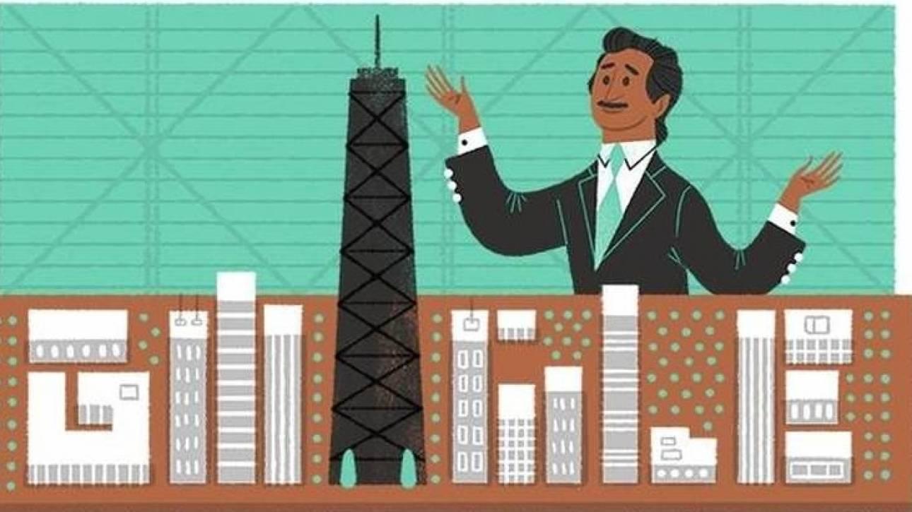Google Doodle: Ο Fazlur Rahman Khan ο αρχιτέκτονας που «άλλαξε» τους ουρανοξύστες
