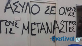 Αντιεξουσιαστές εισέβαλαν στο Πανεπιστήμιο Μακεδονίας (pics)