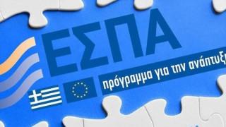 ΕΣΠΑ: Οι πίνακες για τη δράση αναβάθμισης μικρών επιχειρήσεων