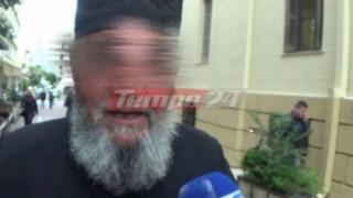 Αθώος δηλώνει ο ιερέας που κατηγορείται ότι πυροβόλησε δύο σκυλιά