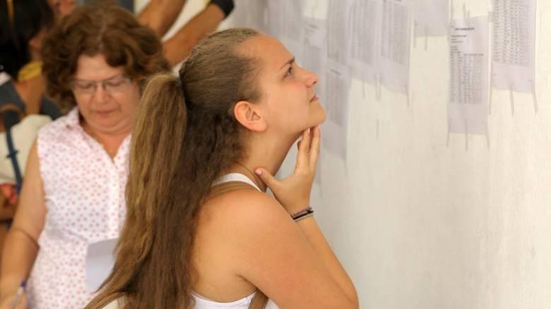 Πανελλήνιες 2017: Νέες ξαφνικές αλλαγές στις επαναληπτικές εξετάσεις