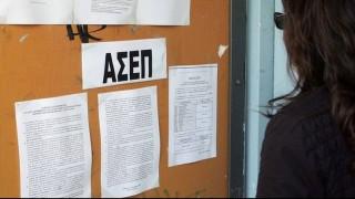 ΑΣΕΠ: Παράταση για τον διαγωνισμό μετά τα προβλήματα στο site