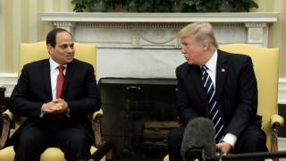 Τραμπ: Ο πρόεδρος της Αιγύπτου κάνει φανταστική δουλειά