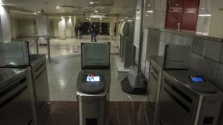 Ποιες ώρες θα είναι κλειστός ο σταθμός «Δουκίσσης Πλακεντίας» την Τετάρτη